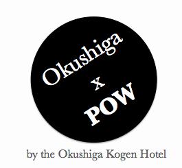Okushiga Kogen Hotel in Nagano Japan